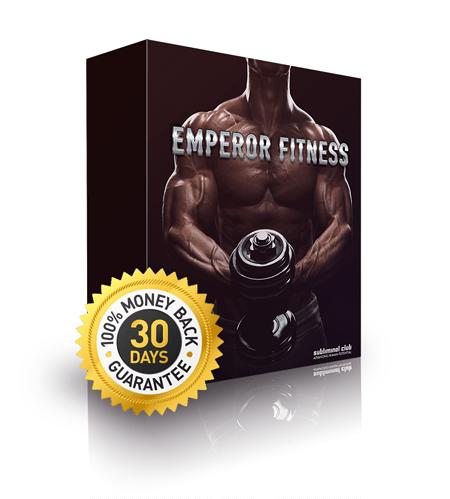 Emperor%20Fitness%20Box